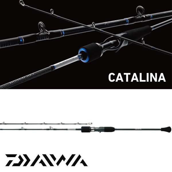 【ダイワ】CATALINA BJ411B-6 [大型便]ジギング ロッド ダイワ