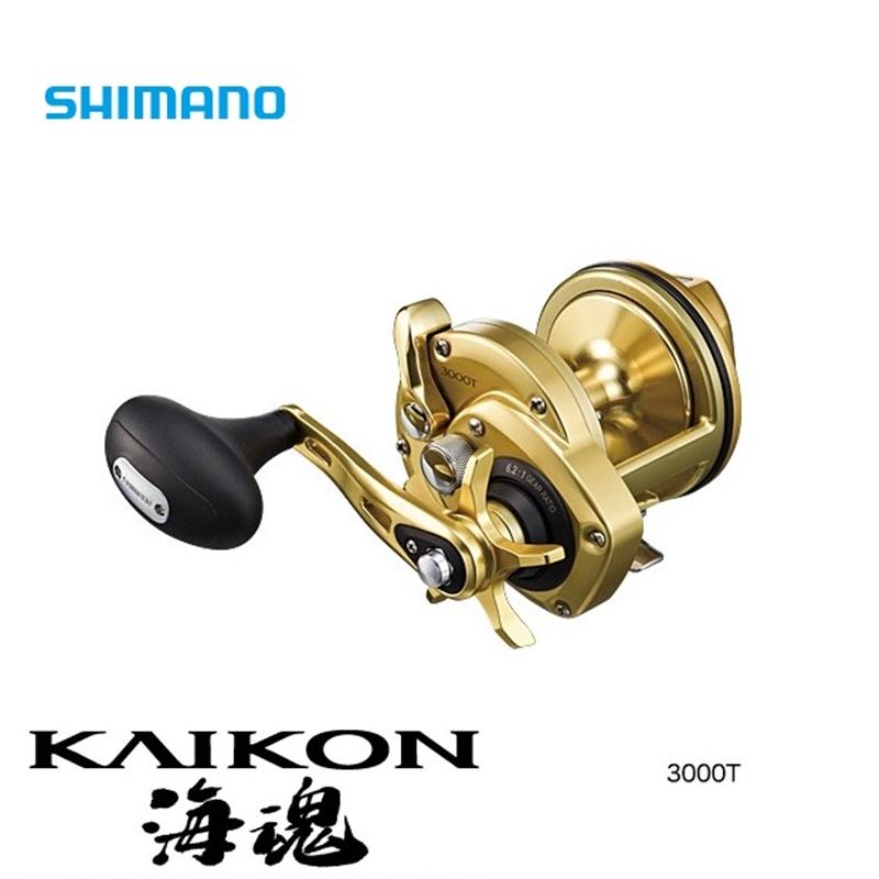 4/9 20時から全商品ポイント最大41倍期間開始*シマノ 海魂 3000T SHIMANO シマノ 釣り フィッシング 釣具 釣り用品
