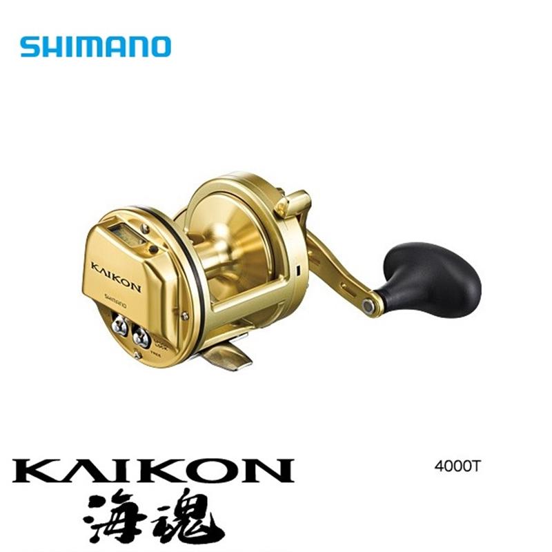 4/9 20時から全商品ポイント最大41倍期間開始*シマノ 海魂 4000T SHIMANO シマノ 釣り フィッシング 釣具 釣り用品