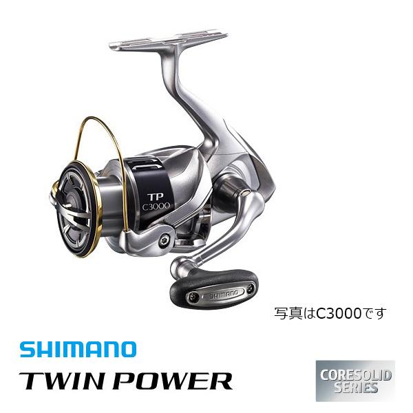 シマノ 15 ツインパワー 2500HGS