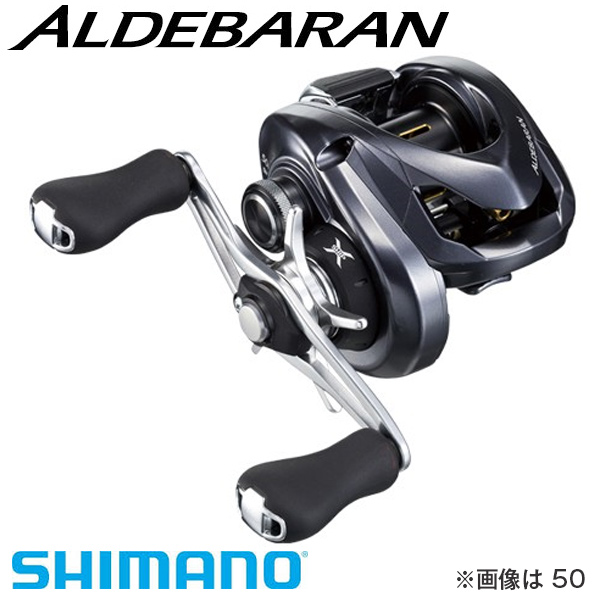 4/9 20時から全商品ポイント最大41倍期間開始*シマノ アルデバラン 51 SHIMANO シマノ 釣り フィッシング 釣具 釣り用品