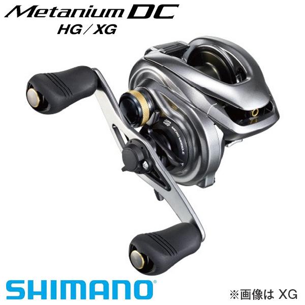 シマノ 15 メタニウムDC XG 右ハンドル