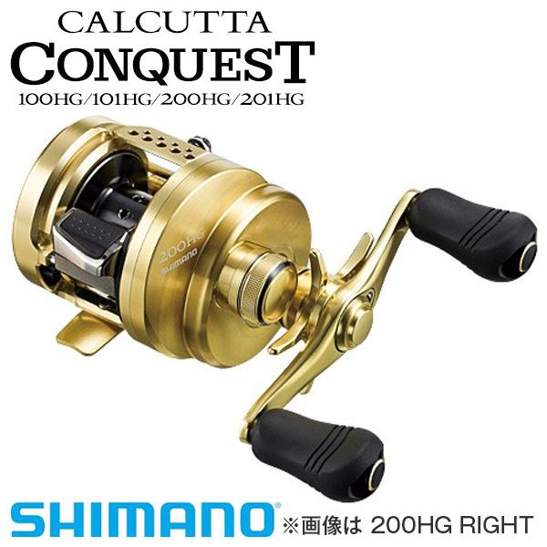 4/9 20時から全商品ポイント最大41倍期間開始*シマノ カルカッタ コンクエスト 100HG SHIMANO シマノ 釣り フィッシング 釣具 釣り用品