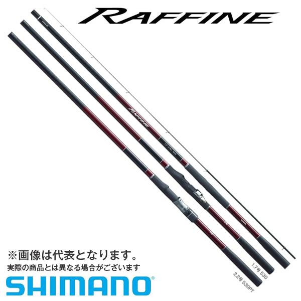 【シマノ】RAFFINE 2-530