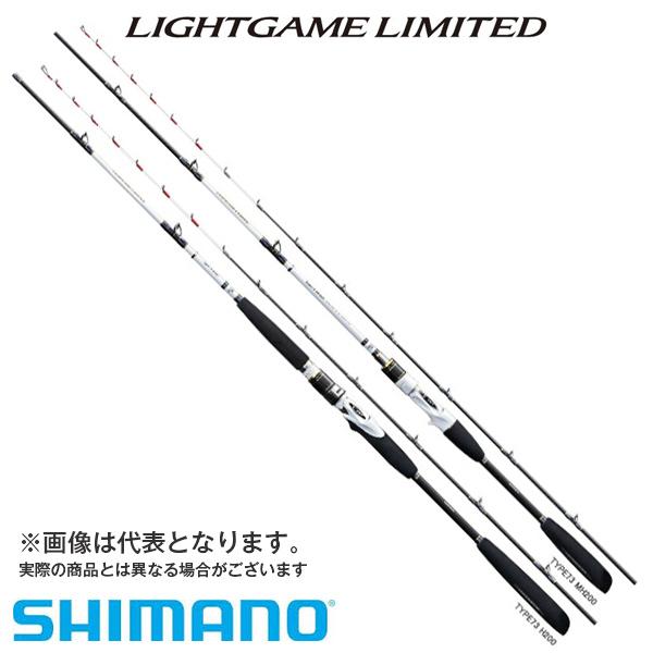 【シマノ】ライトゲームリミテッド モデラート 73H225 [大型便] SHIMANO シマノ 釣り フィッシング 釣具 釣り用品