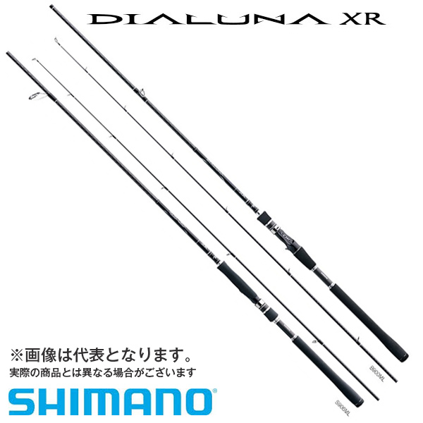 【シマノ】ディアルーナXR S806L-S