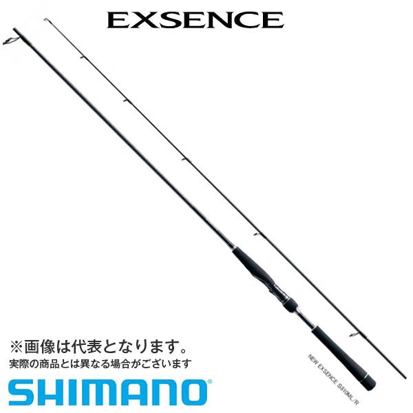 エントリーで全品ポイント+8倍!最大41倍*【シマノ】NEWエクスセンス [ スピニングモデル ] S902ML/F-3 SHIMANO シマノ 釣り フィッシング 釣具 釣り用品