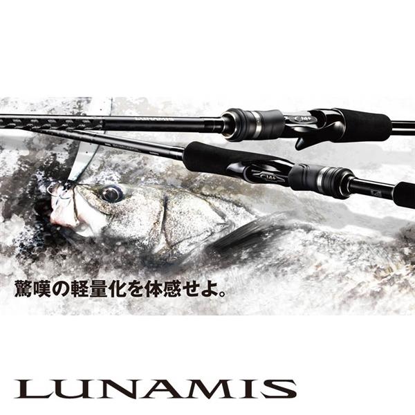 【シマノ】15 ルナミス S900L