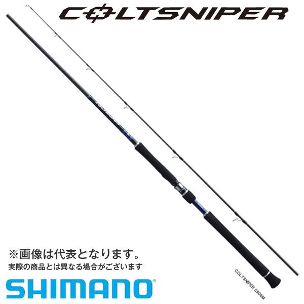 エントリーで全品ポイント+8倍!最大41倍*【シマノ】コルトスナイパー S1000M [大型便] SHIMANO シマノ 釣り フィッシング 釣具 釣り用品