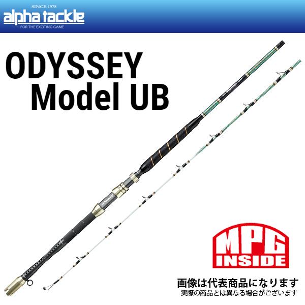 【アルファタックル】MPG オデッセイ アンダーベイトモデル UB211 [大型便]