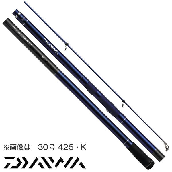 【ダイワ】スカイサーフT 27-425・K投げ竿 ダイワ