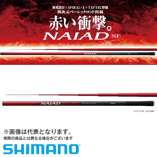 【シマノ】ナイアード H2.75-85NF H2.75-85NF, デリカジャパン:4860f074 --- wap.assoalhopelvico.com