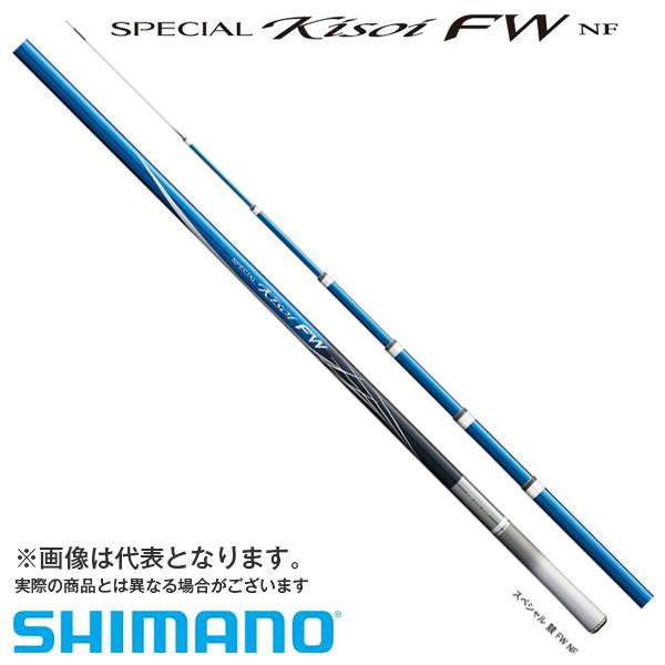 【シマノ】スペシャル競FW 27-90NF