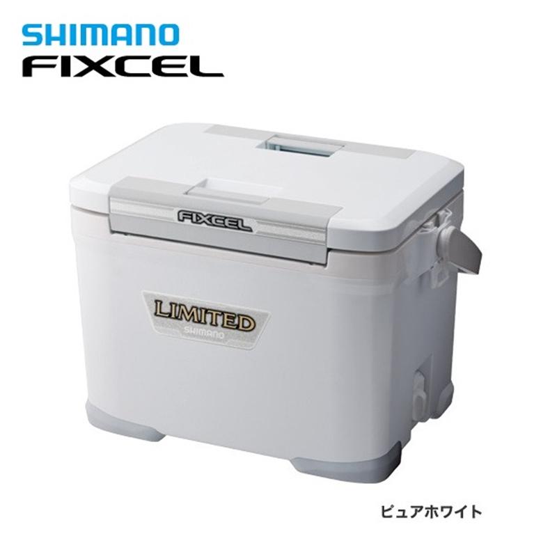 【シマノ】フィクセル リミテッド170 HF-017N ピュアホワイトクーラーボックス シマノ 17L 釣り フィッシング クーラー クーラー