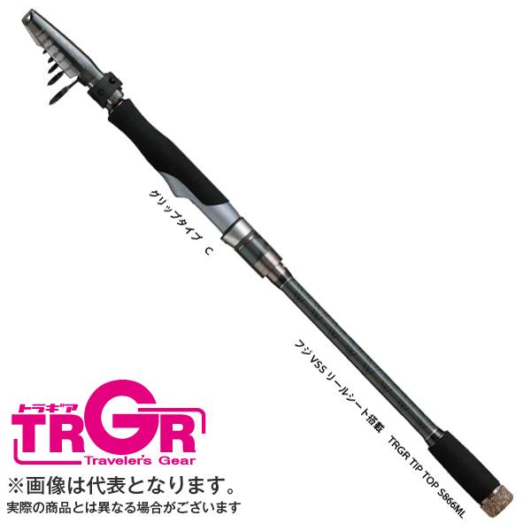 【アルファタックル】TRGR TIP・TOP S906ML