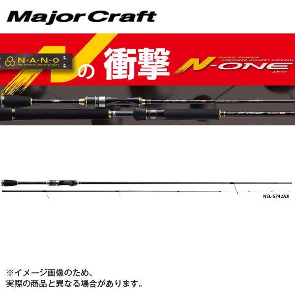 【メジャークラフト】エヌワン [ N-ONE ] NSL-S682AJIエヌワン アジング メバリング ロッド