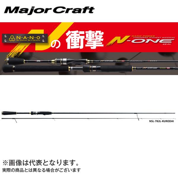 【メジャークラフト】エヌワン [ N-ONE ] NSL-802ML 黒鯛エヌワン チニング チヌ クロダイ