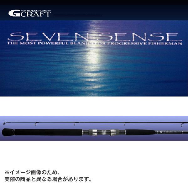 【ジークラフト】セブンセンス モス MS-1202-MRF