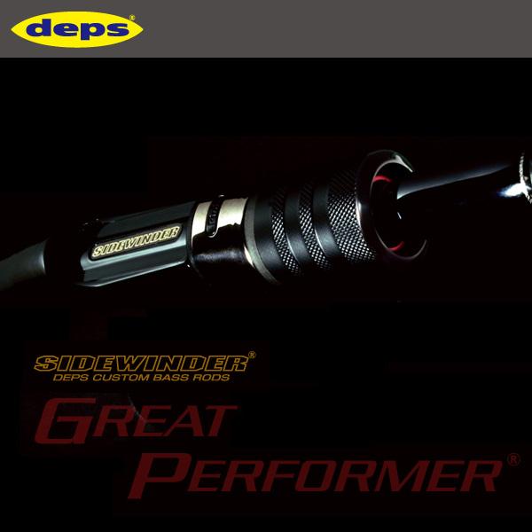 【デプス】サイドワインダー グレートパフォーマー HGC-76XRF(T)/GP [ ソレノグリフ ] [大型便]