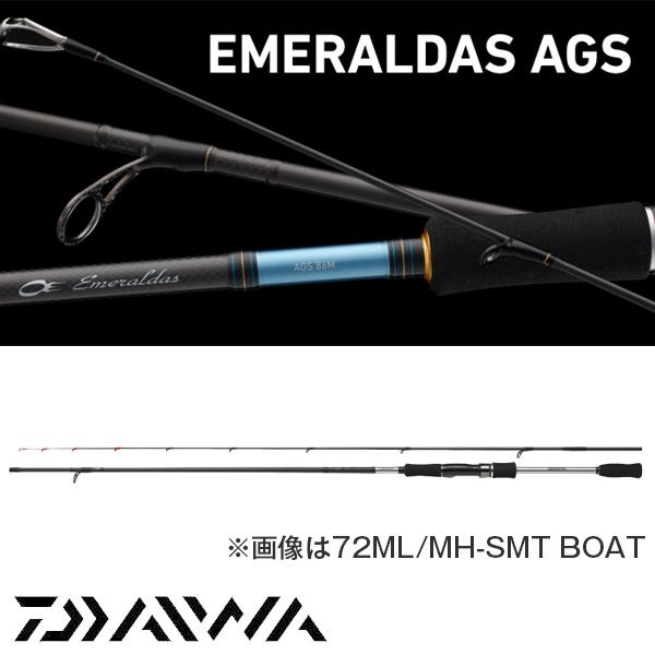 【ダイワ】エメラルダス AGS 72ML/MH-SMT BTエギング ロッド ダイワ DAIWA ダイワ 釣り フィッシング 釣具 釣り用品