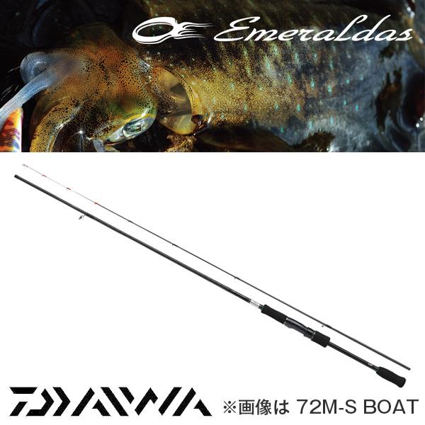 【ダイワ】エメラルダス 76M-S BOATエギング ロッド ダイワ