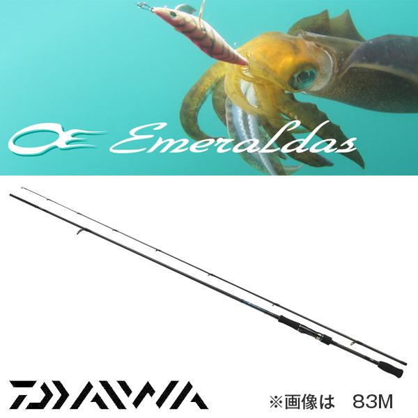 【ダイワ】エメラルダス AIR AGS 83MHエギング ロッド ダイワ DAIWA ダイワ 釣り フィッシング 釣具 釣り用品
