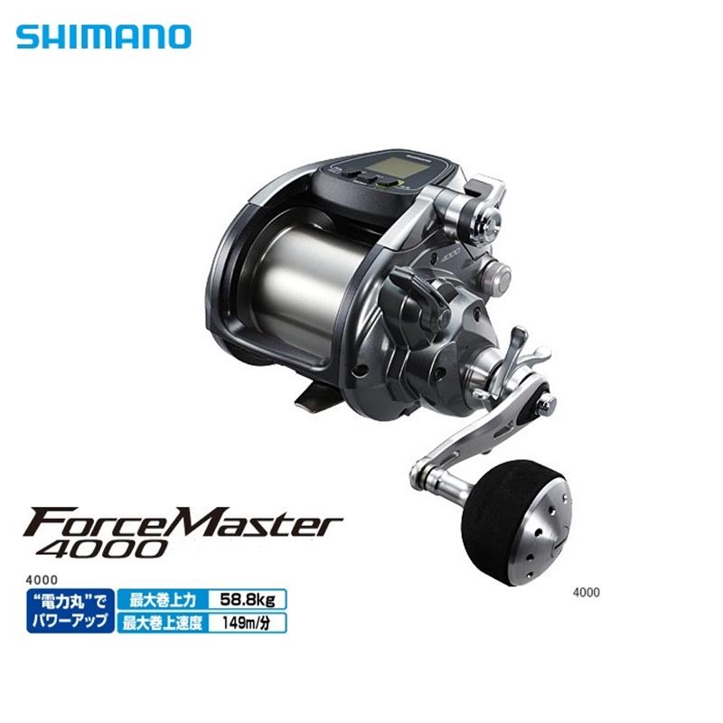 シマノ フォースマスター 4000 PE8号×300m SHIMANO シマノ 釣り フィッシング 釣具 釣り用品