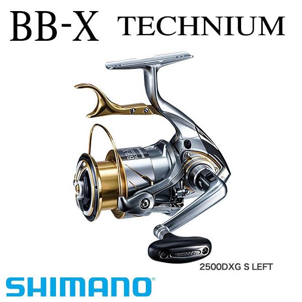 4/9 20時から全商品ポイント最大41倍期間開始*シマノ 15 BB-X テクニウム 2500DXGSL 左専用 SHIMANO シマノ 釣り フィッシング 釣具 釣り用品