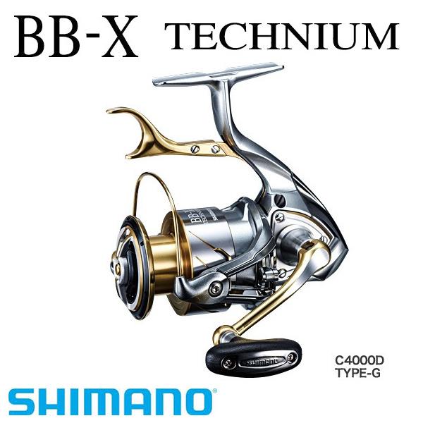 シマノ 15 BB-X テクニウム C4000DT-G SHIMANO シマノ 釣り フィッシング 釣具 釣り用品