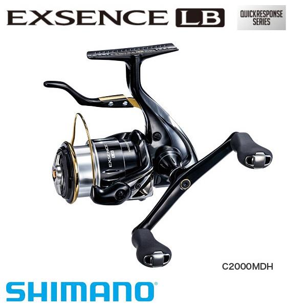 4/9 20時から全商品ポイント最大41倍期間開始*シマノ 15 エクスセンスLB C2000MDH SHIMANO シマノ 釣り フィッシング 釣具 釣り用品
