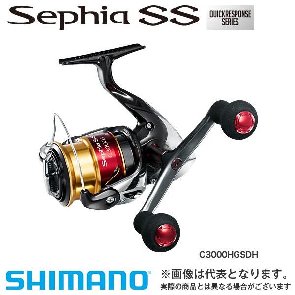 4/9 20時から全商品ポイント最大41倍期間開始*シマノ 15 セフィアSS C3000HGSDH SHIMANO シマノ 釣り フィッシング 釣具 釣り用品