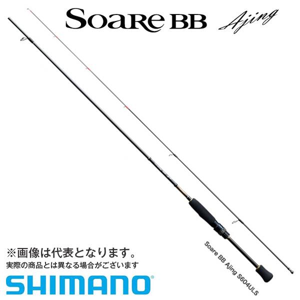 【シマノ】ソアレBBアジング S610LS