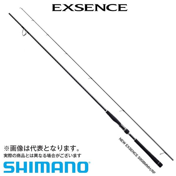 エントリーで全品ポイント+8倍!最大41倍*【シマノ】NEWエクスセンス [ スピニングモデル ] S906M/F3 SHIMANO シマノ 釣り フィッシング 釣具 釣り用品