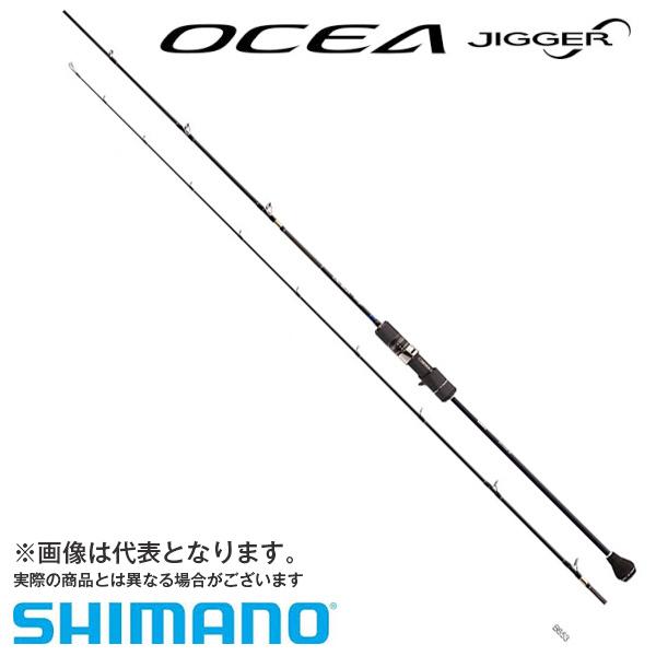エントリーで全品ポイント+8倍!最大41倍*【シマノ】オシアジガーインフィニティ B651 [大型便] SHIMANO シマノ 釣り フィッシング 釣具 釣り用品