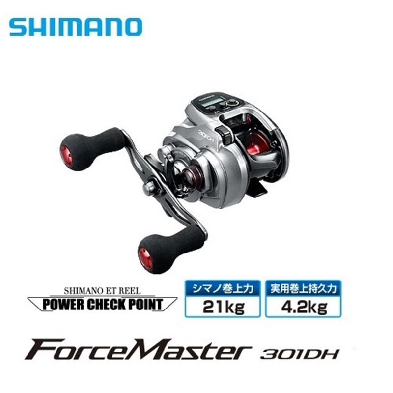 シマノ フォースマスター 301DH 左巻き PE1号×300m