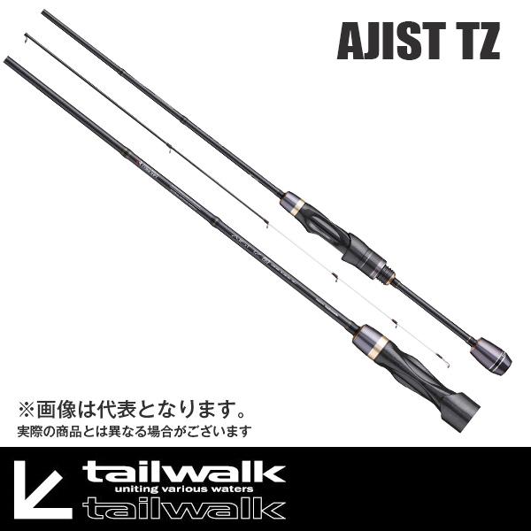 【テイルウォーク】アジスト TZ 511/SL [大型便]