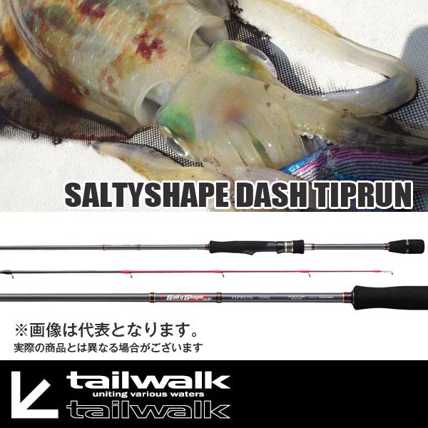 全商品ポイント+4倍!開催中*【アルファタックル】SALTYSHAPE DASH TIPRUN 510ML/SL
