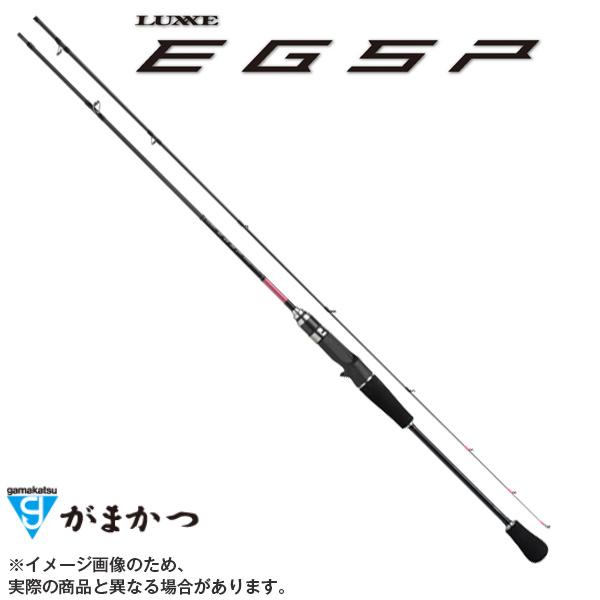 【がまかつ】ラグゼ EGSP S60MH-solid.F 6.0F