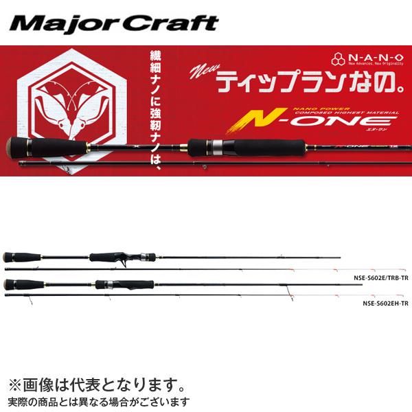 【メジャークラフト】エヌワン ティップラン NSE-S602E/TRBエヌワン ティップラン イカメタル ロッド