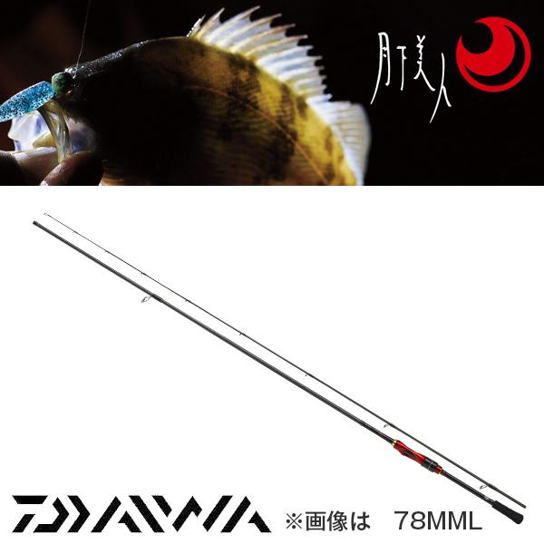 【ダイワ】月下美人MX 76L・Kアジング メバリング ロッド ダイワ DAIWA ダイワ 釣り フィッシング 釣具 釣り用品