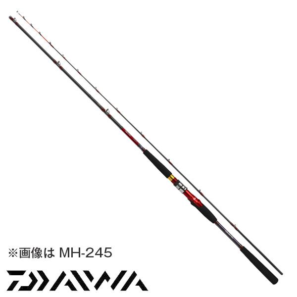 【ダイワ】メタリアヒラメ MH-245船竿 ダイワ DAIWA ダイワ 釣り フィッシング 釣具 釣り用品
