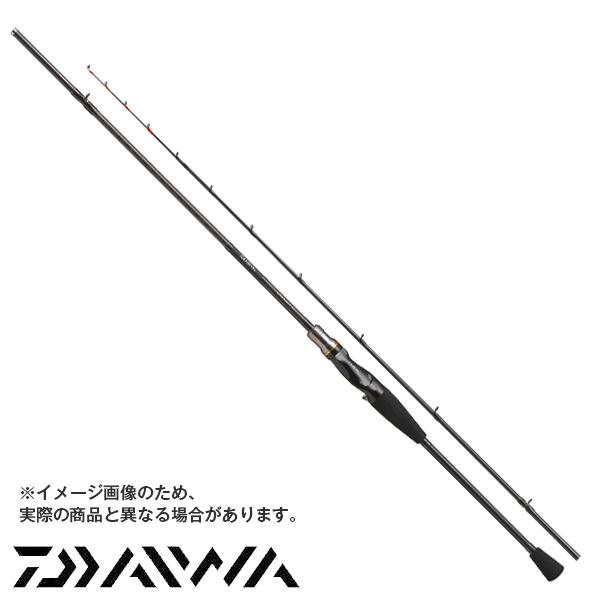 【ダイワ】カワハギ X M-180船竿 ダイワ DAIWA ダイワ 釣り フィッシング 釣具 釣り用品