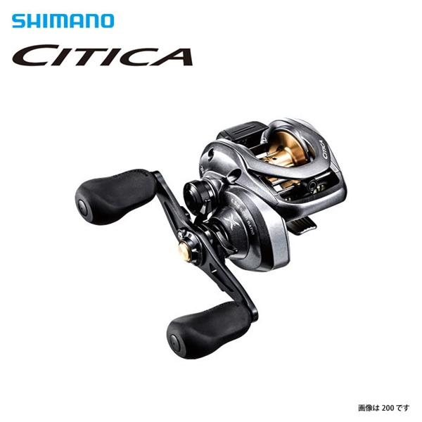 シマノ 15シティカ 201HG