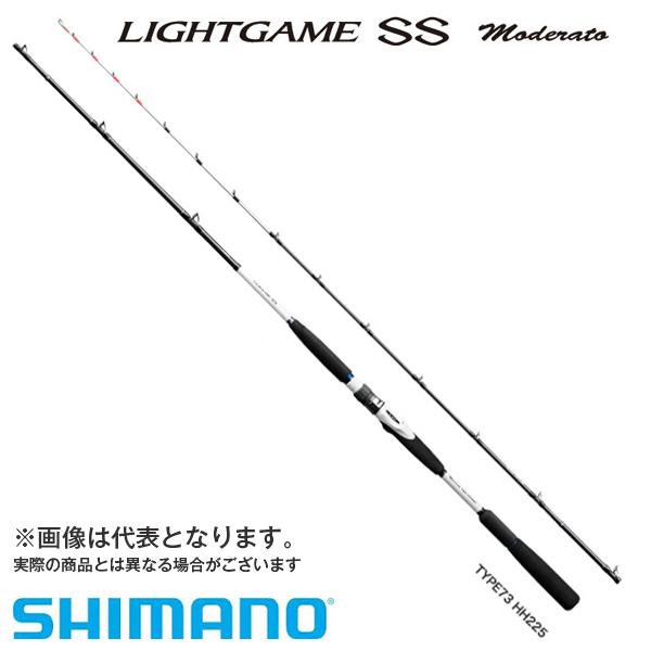 【シマノ】ライトゲームSS モデラート 73 HH 225