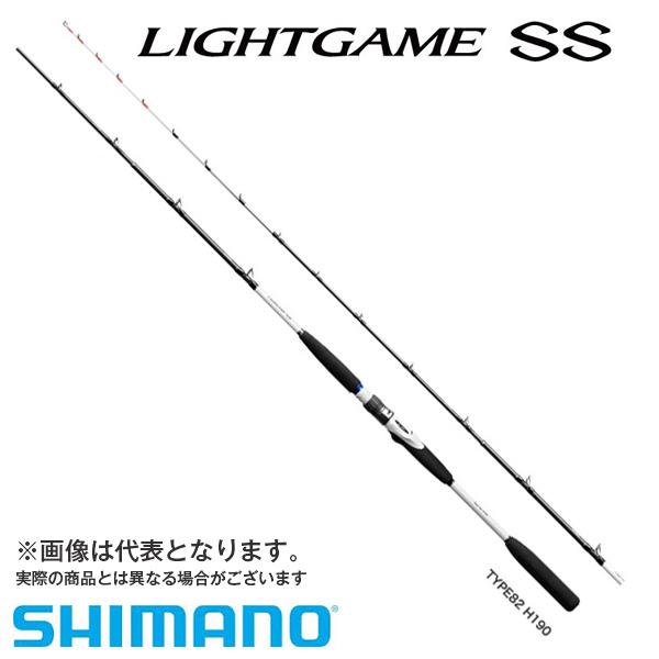 【シマノ】ライトゲームSS T64 MH190 SHIMANO シマノ 釣り フィッシング 釣具 釣り用品