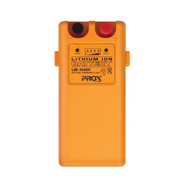 【プロックス】リチウムイオンバッテリー 10.4AH LIB 10400