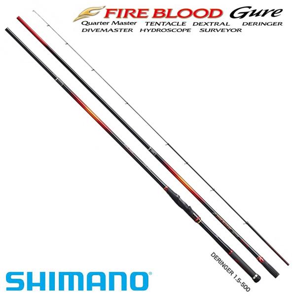 【シマノ】FIRE BLOOD GURE DR(デリンジャー)1.5-500 SHIMANO シマノ 釣り フィッシング 釣具 釣り用品