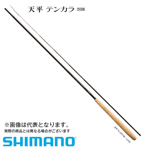 【シマノ】天平テンカラLLS36