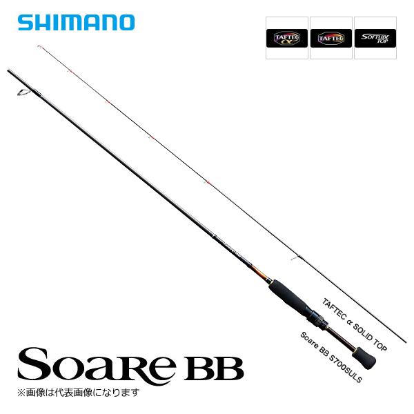 【シマノ】15 ソアレBB S706ULS