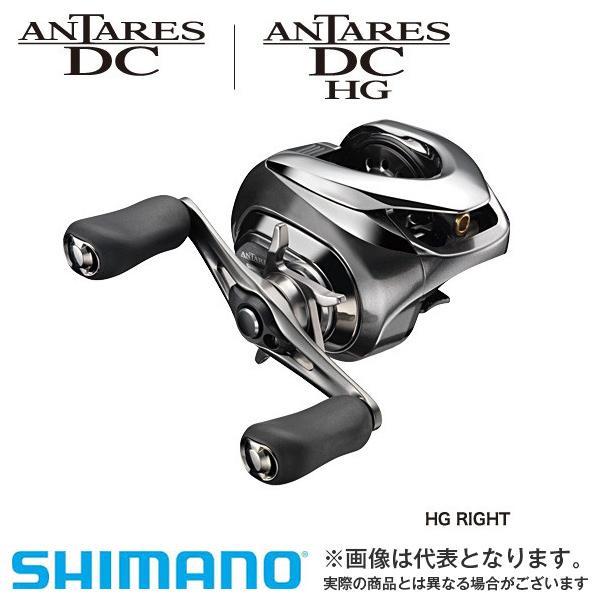 シマノ 16 アンタレス DC HG 右ハンドル仕様 釣り フィッシング
